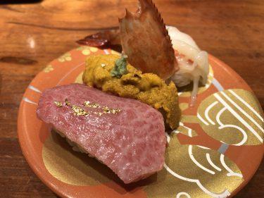 たまプラーザにある回転寿司「もりもり寿司」が美味しすぎるので金沢の「もりもり寿司」まで行ってしまった話