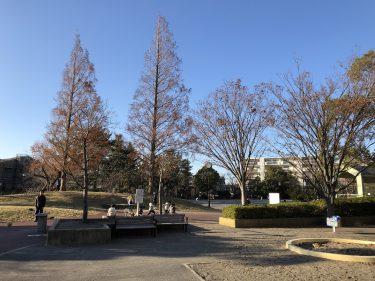 すすき野・もみの木台エリアの公園「すすき野公園」