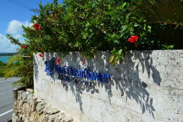 沖縄の恋人の聖地「古宇利オーシャンタワー」も良いが、本当の狙い目はハートロックらしい!