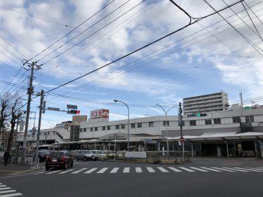 あざみ野駅と新百合ヶ丘駅は電車でつながるとしたら、どこに駅ができるのか?