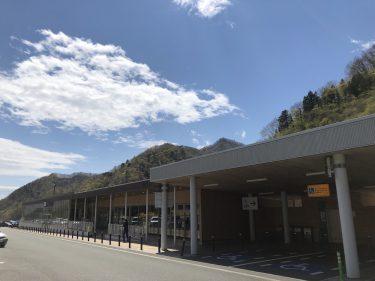 関越自動車道「谷川岳パーキングエリア」でちょっと一息