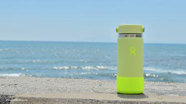 機能性が高く、デザイン性に優れるボトルなら「Hydroflask」で決まり