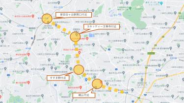 横浜市営地下鉄ブルーラインの延伸「あざみ野~新百合ヶ丘」概略ルート・駅位置が決定