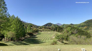 すすき野ゴルフ「相模湖カントリークラブ」の回